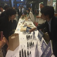 Akie Abe and Industrial Hemp