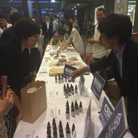 Akie Abe and Industrial Hemp